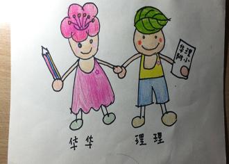 """""""我为二十年校庆添色彩"""":记华理大附小二十年校庆绘画图片"""